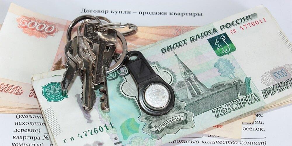 мошенничество со стороны покупателя недвижимости